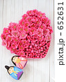 桃の花 ハート型 オヒナサマの写真 652631