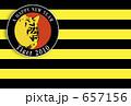 Tigerっす3 657156