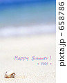 Happy Summer! 658786