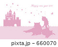 虎とお姫様 660070