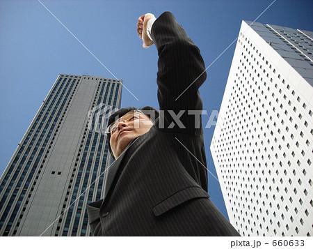 ミドル ビジネス ビル街でガッツポーズする男性ミドル ビジネスマン 660633