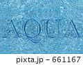 AQUA 661167