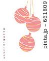 暑中見舞い・ピンクのヨーヨー 661809