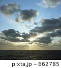 日の出 海面 夜明けの写真 662785