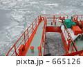 紋別の流氷船ガリンコ号 665126