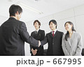 OL ビジネスウーマン ミーティングの写真 667995