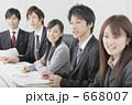 ミーティング ビジネスウーマン OLの写真 668007