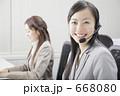 ビジネスウーマン OL OKの写真 668080