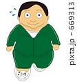 ダイエット 減量 肥満のイラスト 669313