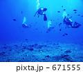 GUAMの海 671555