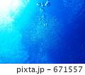 GUAMの海 671557