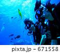 GUAMの海中 671558