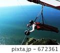 新潟県野積海水浴場周辺の上空をハンググライダーで飛行中 672361