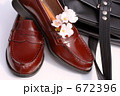 革靴 カバン ローファーの写真 672396
