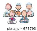 働く人 職業 サービス業のイラスト 673793