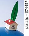 エコ 環境問題 地球温暖化の写真 674457