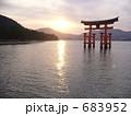 宮島 厳島神社の鳥居(夕日バック) 683952