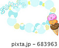 mimai2009_ice 683963