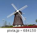 鶴見緑地の風車 684150