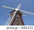 鶴見緑地の風車 684152