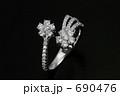 ダイヤモンドリング 3 690476