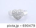 ダイヤモンドリング(ハート) 690479
