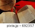 英和辞典 辞典 辞書の写真 692357