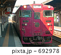 人吉駅 プラットホーム 駅の写真 692978