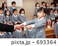 卒園式 卒園証書 幼稚園の写真 693364