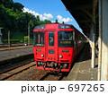 プラットホーム 人吉駅 駅の写真 697265