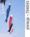 コイノボリ 鯉幟 こどもの日の写真 708045