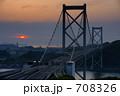 関門海峡 関門大橋 高速道路の写真 708326