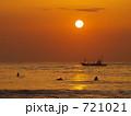九十九里 サーファー 海の写真 721021