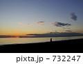 稲毛海岸 夕焼 砂浜の写真 732247
