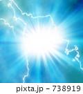 稲光 稲妻 雷のイラスト 738919