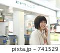 駅で通話シリーズ2 741529