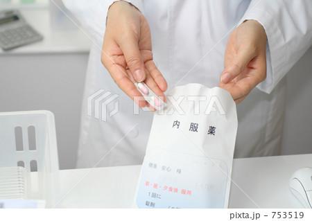 薬剤師 調剤薬局で薬の説明をする女性薬剤師 2 753519