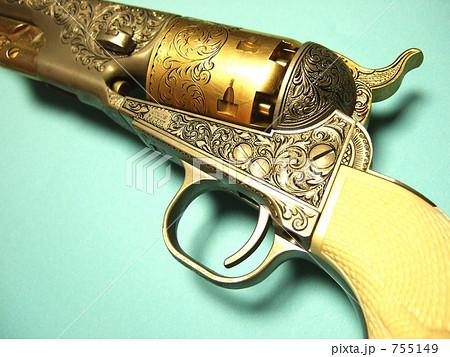 カスター将軍の銃 -Ⅰ/レプリカでも今やアンティーク♪ 755149