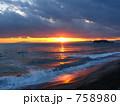 七里ヶ浜 海岸 海の写真 758980