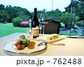 洋食 ディナー フランス料理の写真 762488