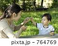 遊び 男の子 楽しいの写真 764769