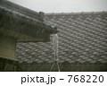 集中豪雨 768220