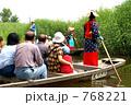 田舟の往来 768221