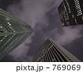 西新宿のビル 769069