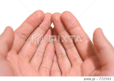 両手の掌の写真素材 [772543] - ...