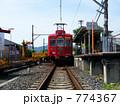 おもちゃ電車 774367