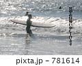 サーフィン 781614