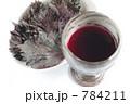 紫蘇ジュース 784211
