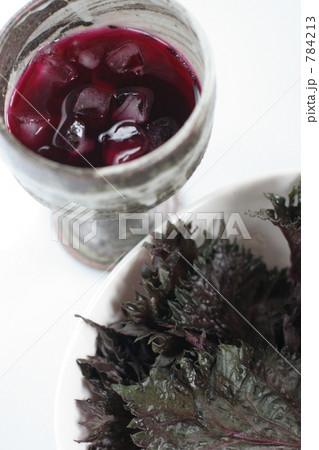 紫蘇ジュース 784213
