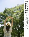公園背伸び 787771